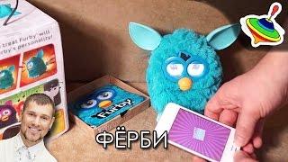 getlinkyoutube.com-Ферби - Пощекоти ещё! - анпакинг и обзор Ферби