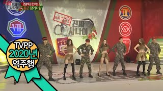 getlinkyoutube.com-【TVPP】Miss A - Hush with A Real Man, 미쓰에이 - 허쉬 공연 with 진짜 사나이 @ A Real Man