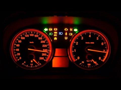 Сервисное меню BMW E90/.../E70/E)