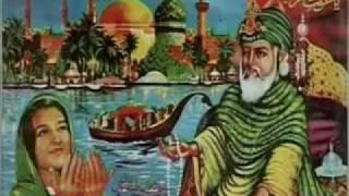 Alif Allah Chambe Di Butee Kalam Sultan Bahoo Part 3 .flv.flv // 0345-3556043