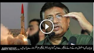 getlinkyoutube.com-Pakistans nuclear missile powerful than those used in Nagasaki, Hiroshima Parvez Musharraf