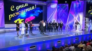 КВН 17.11.2013 Кубок мэра Москвы Спецпроект