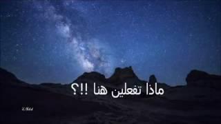 getlinkyoutube.com-صهيل احزاني - شعر نزار قباني - القاء محمد الكردي