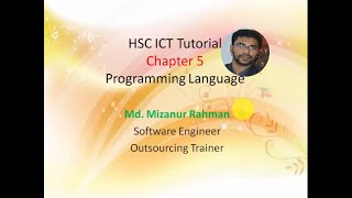 HSC - ICT Video Tutorial (Bangla) Programming Language C Part-1