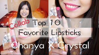 getlinkyoutube.com-晨雅Chanya 前十名愛用唇膏♡Top 10 Favorite Lipsticks collab with Crystal