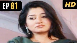 Love Life Aur Lahore - Episode 61 - 5 March 2018 | ATV