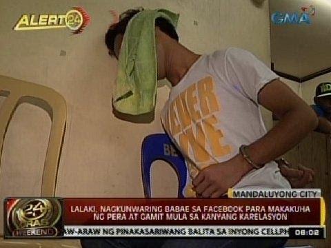 Pinay Aktres Kantot Story Kantotan Ina Anak Lalaki Nude and Porn