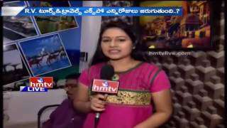 getlinkyoutube.com-R V Tours & Travels Tourism Expo in Hyderabad | 4th Day Highlights | HMTV