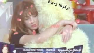 getlinkyoutube.com-قصة سهيلة بن لشهب في ستاراك