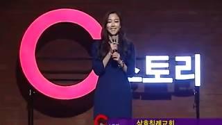 getlinkyoutube.com-[C스토리88회] 이성혜(2011 미스코리아 진) - 하나님 두 손에-in his hand