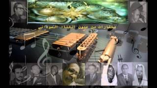getlinkyoutube.com-أحمد الجابري - عليك النبى