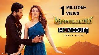 Gulaebaghavali - Moviebuff Sneak Peek   Prabhu Dheva, Hansika Motwani   Kalyaan S