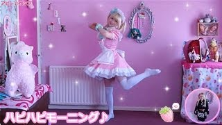 getlinkyoutube.com-【アビーポップ】ハピハピモーニング♪【踊ってみた・ヲタ芸】