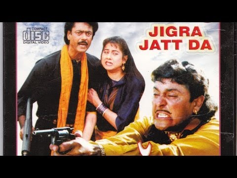 JIGRA JATT DA | NEW FULL PUNJABI MOVIE | LATEST PUNJABI MOVIES | TOP PUNJABI FILMS