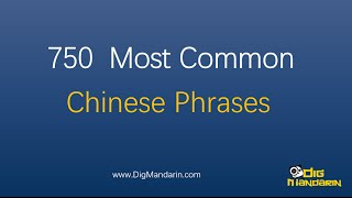 getlinkyoutube.com-Learn Chinese: 750 Most Common Chinese Phrases and Sentences
