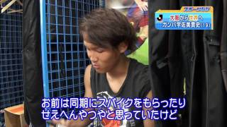 getlinkyoutube.com-2011.07.14 宇佐美ニュース~VOICE~