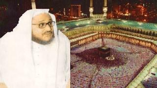 مزمار المكبرية ! الشيخ حسان زبيدي رحمه الله يرفع أذان يكتسي بمسحةِ شجن وفق مقامٍ حجازيّ شجيّ8-9-1423