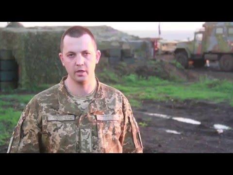 Штаб АТО: Боевики активно обстреливают позиции ВСУ возле Донецка.