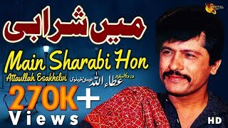 Attaullah Khan Esakhelvi   Main Sharabi Hon Mujhe Pyaar Hai   Full HD Video