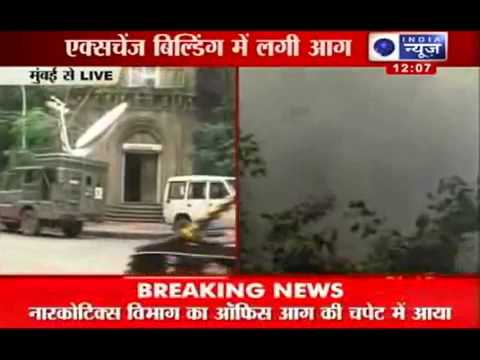 India News   Fire at government building in Mumbai