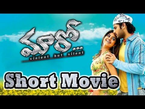 Maaro Short Movie - Nithin, Meera Chopra