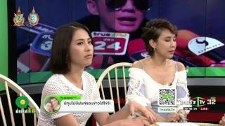 getlinkyoutube.com-'ดัง พันกร' แจงเหตุแฟนคลับล้ำเส้น โต้เป็นนักร้องสีม่วงสายเปย์ | 08-09-59 | ข่าวใส่ไข่