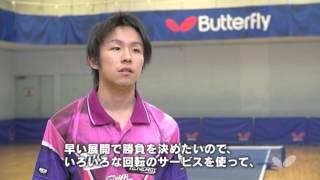 getlinkyoutube.com-【卓球】 丹羽孝希 サービステクニック