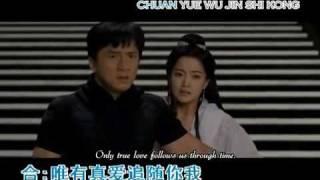 getlinkyoutube.com-Chinese Melodies - Endless Love Karaoke - The Myth - Jackie Chan & Kim Hee Sun