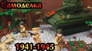 getlinkyoutube.com-Самоделка - Атака советских войск!! / Soviet attack!! (9 серия самоделок)