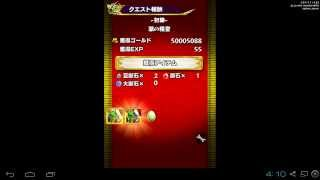 getlinkyoutube.com-Monster Strike 怪物彈珠修改 ver2.1.0 | 改 蛋 獸石 金幣