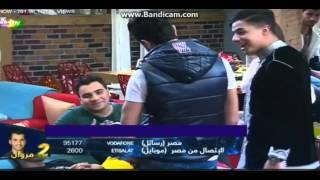 ايهاب و سهيلة يرقصون و يغنون و محمد عباس يغار منهم لين سهيلة مع ايهاب