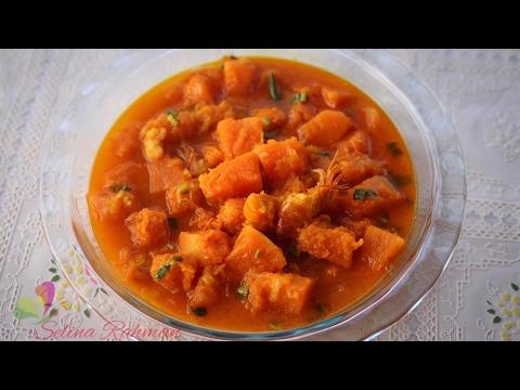 মিষ্টি কুমড়া চিংড়ি ঝোল রান্না || Pumpkin with Shrimp Curry || R# 135