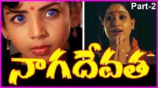 Naga Devatha    Telugu Full Length Movie Part-2    Arjun,Ranga Nath ,VijayaShanthi,Rajini