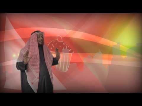 اعلان المرشح ابن طليطله - شنو يعني