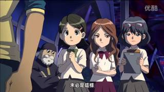 getlinkyoutube.com-閃電十一人劇場版:最強軍團!王牙襲來!