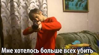 getlinkyoutube.com-Песня задрота!  Ивангай  eeoneguy   Official Music Video