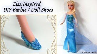 getlinkyoutube.com-How to; Barbie/Doll Shoes; Elsa inspired (Frozen) Tutorial