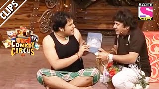 Sudesh, A Salesman Sells His Products To Krushna - Kahani Comedy Circus Ki