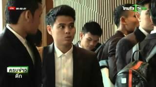 getlinkyoutube.com-สื่อเวียดนามแซวนักเตะไทย หล่อเนี้ยบ!  | 12-10-58 | ครบข่าวดึก | ThairathTV
