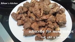 الشية السودانية .. شية الصاج أو اللحمة المحمرة..