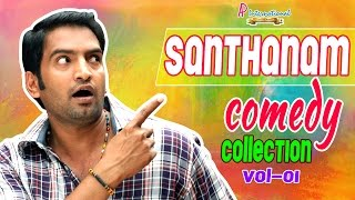 getlinkyoutube.com-Santhanam Comedy | Scenes | latest | 2015 | Santhanam Comedy Collection -Vol 1
