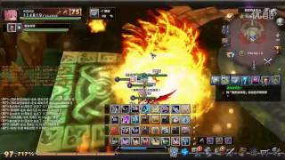 getlinkyoutube.com-[Aura Kingdom] Tachi/Scythe Level 75 Solo Pyroclastic Purgatory Dungeon