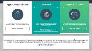 getlinkyoutube.com-Жарайт Сити. Выборы