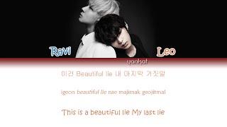 VIXX LR (빅스LR)  - Beautiful Liar (Color Coded Han|Rom|Eng Lyrics)
