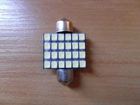 Посылки с eBay: светодиодные лампы освещения салона (обзор+установка+тест)
