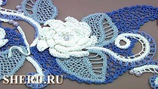 getlinkyoutube.com-Irish Crochet Lace Demonstration  Урок 2 часть 1 из 3  Композиция в технике ирландского кружева