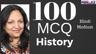 100 questions ssc cgl level : a test of History by Pinnacle ssc cgl coaching