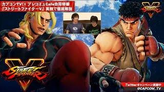 getlinkyoutube.com-Street Fighter 5 - Fuudo Vs Momochi