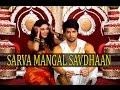 New Movie Sarva Mangal Savdhan | Exclusive with Manjiri Phadnis & Rakesh Bapat