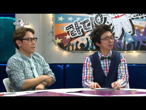 The Radio Star, Lee Moon-se, Yoon Do-hyun, Cultwo #10, 공연장이들 20130417